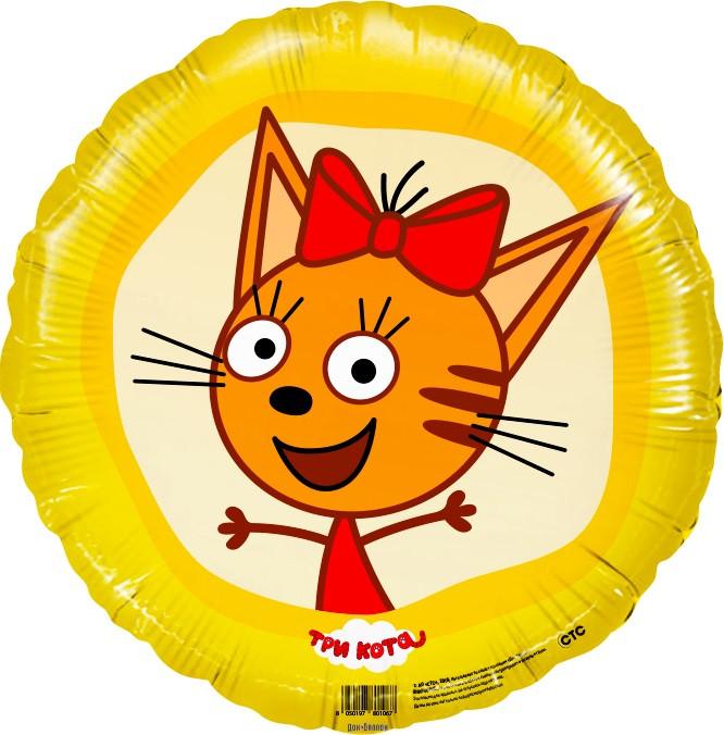 FM (18''/46 см) Круг, Три кота, желтый. Фольгированный воздушный шар Три кота Карамелька