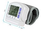 Цифровий тонометр на зап'ястя Blood Pressure Monitor CK-102S / апарат для вимірювання тиску і пульсу, фото 8