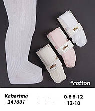 Бавовняні Колготки для дівчаток оптом, Туреччина ТМ Katamino р. 6-12 міс