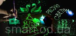 """Творчий набір для малювання в темряві """"Малюй світлом"""" А4"""