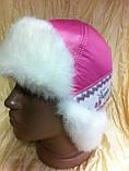 Розовая шапка - ушанка с трикотажной вставкой, фото 2
