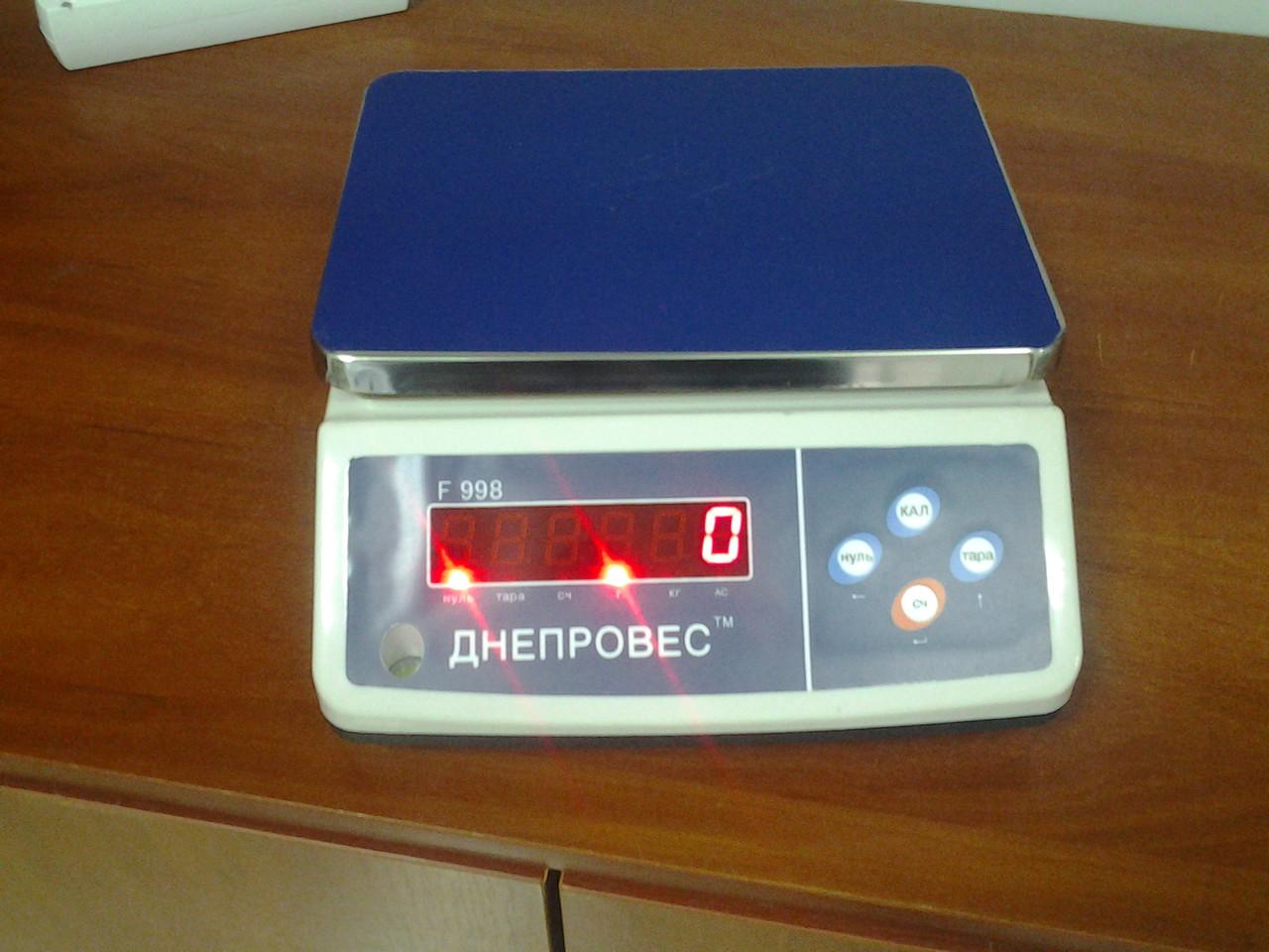 Весы фасовочные повышенной точности Днепровес ВТД-ФД/0,1 (3 кг, 6 кг, 15 кг)