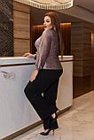 Женский костюм кофта и штаны кюлоты креп дайвинг+люрекс размер батальный: 50-52, 54-56, 58-60, фото 3