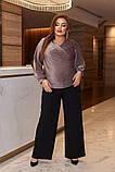 Женский костюм кофта и штаны кюлоты креп дайвинг+люрекс размер батальный: 50-52, 54-56, 58-60, фото 6