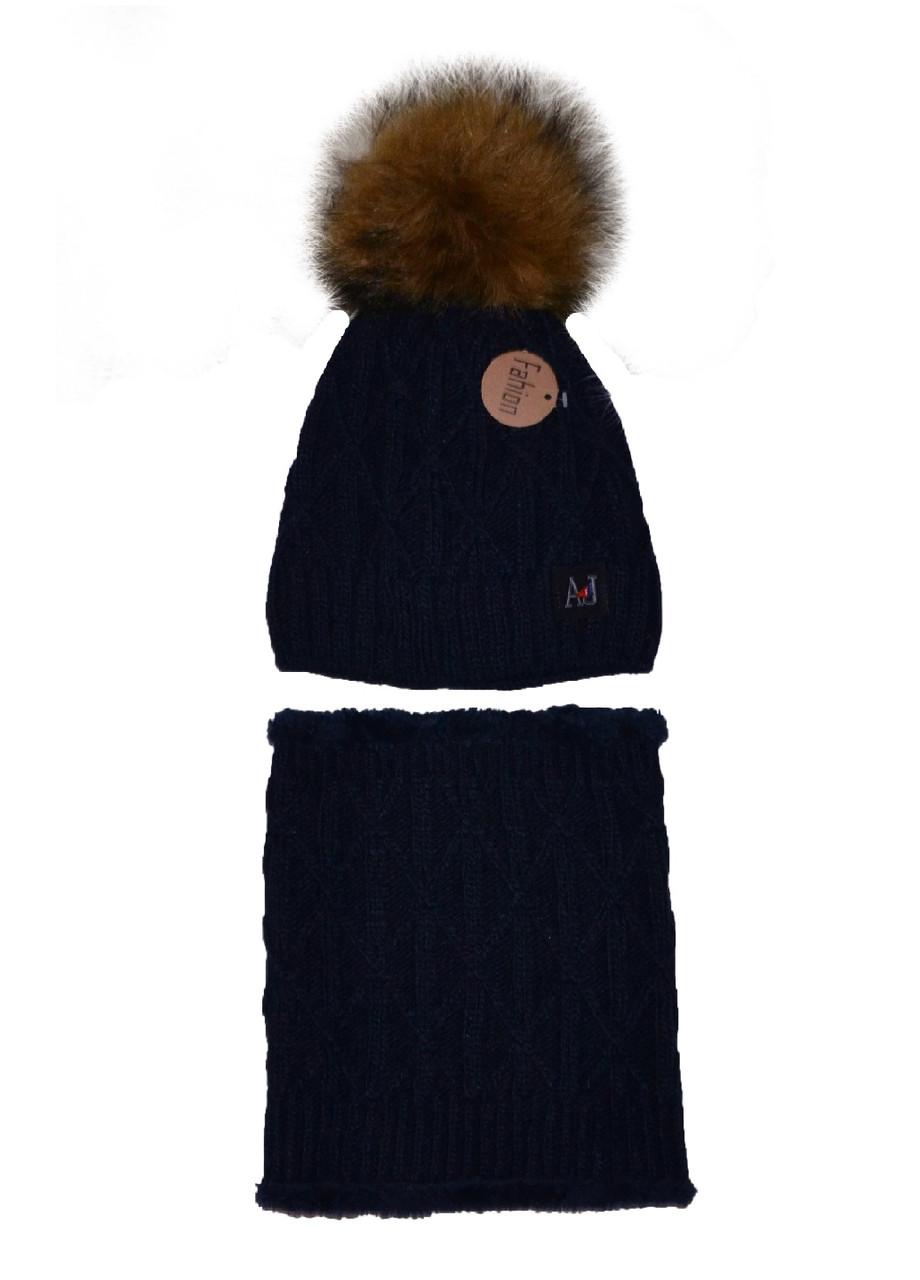 Комплект (шапка, шарф-снуд) детский мальчику вязаный темно-синий