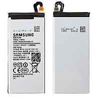 Аккумулятор Samsung J5, EB-BJ530,  Aspor