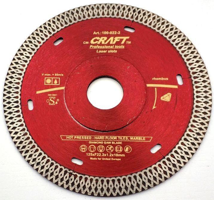 22-2 Диск Craft алм. гарячого пресування із ромбоподібним різцем та фланцем і 125*F22.2*1.2/1,4*10мм