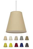 Самые дешевые подвесные светильники от производителя, фото 1