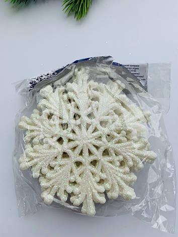 Снежинка для декора. Новогоднее украшение - снежинка( 10 см ), фото 2