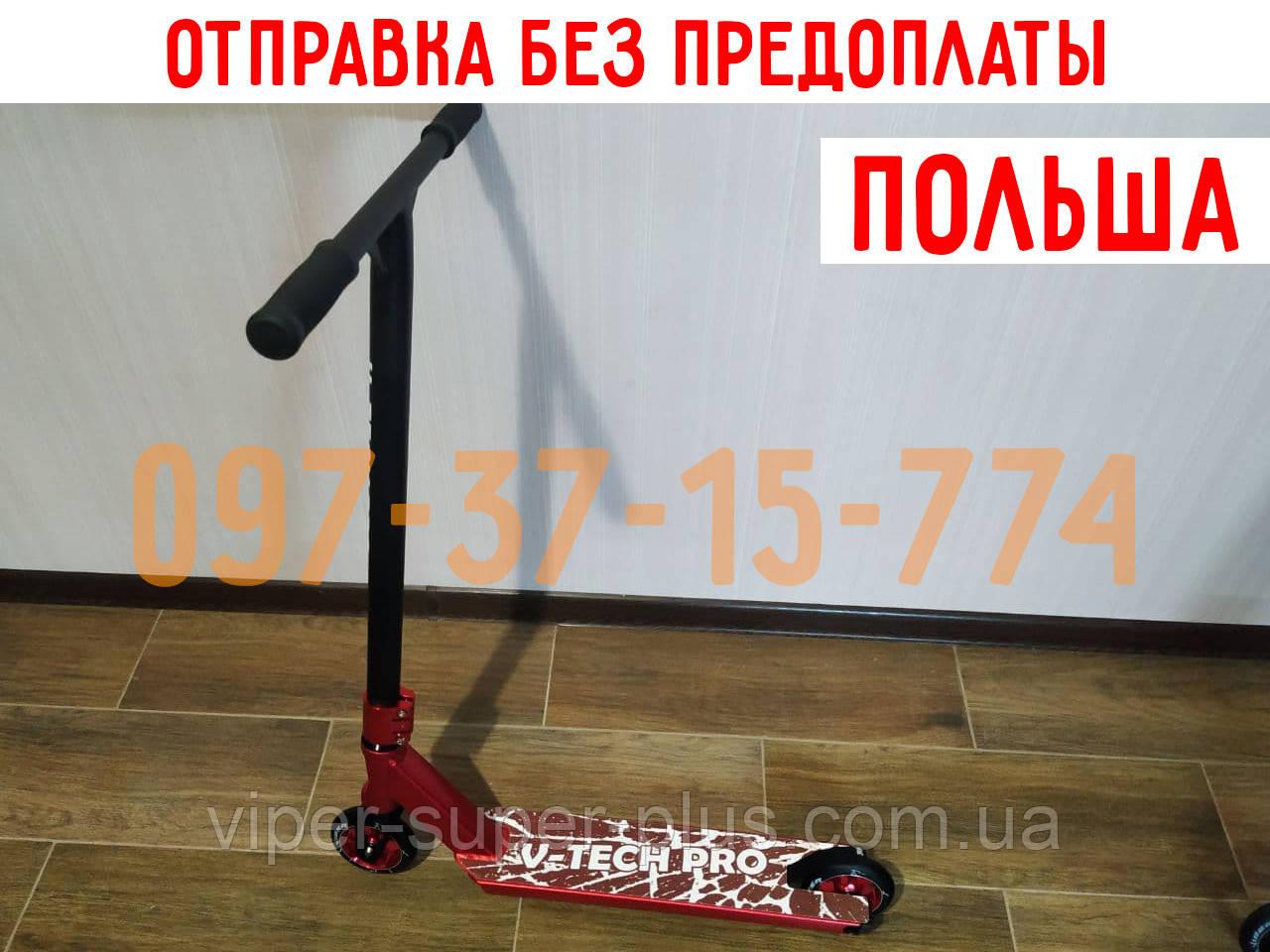 ⭐✅ Трюковой самокат Viper V-Tech PRO - Красный (Red) | Пеги Система HIC  Усиленные Алюминиевые Диски 110