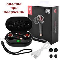 Бездротові вакуумні Bluetooth навушники Beats by Dr.Dre Tour 3 TWS з зарядним боксом LED в роздріб СТЕРЕО, фото 1