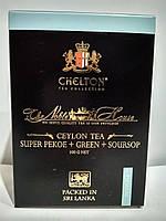 Чай з саусепом Chelton Челтон Шляхетний Дім Super Pekoe + Green + Soursop 100г на картоні