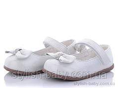 Детская обувь оптом. Детские праздничные туфли Солнце - Kimbo-o для девочек (рр. 21 по 26)