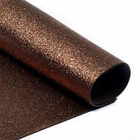 Фоамиран с глиттером коричневый