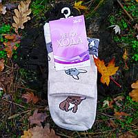 """Шкарпетки """"Французькі бульдоги"""" 36-37"""