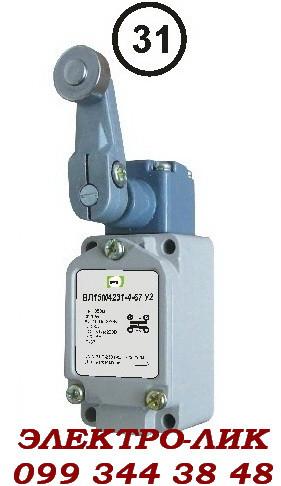 Выключатель путевой ВП 15М 4231 ІР67
