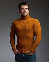 Теплый мужской гольф цвет горчичный