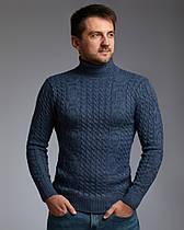 """Теплый мужской свитер с узором """"Цепи"""" в цвете Индиго"""