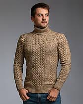 """Теплый бежевый мужской свитер с узором """"Цепи"""""""