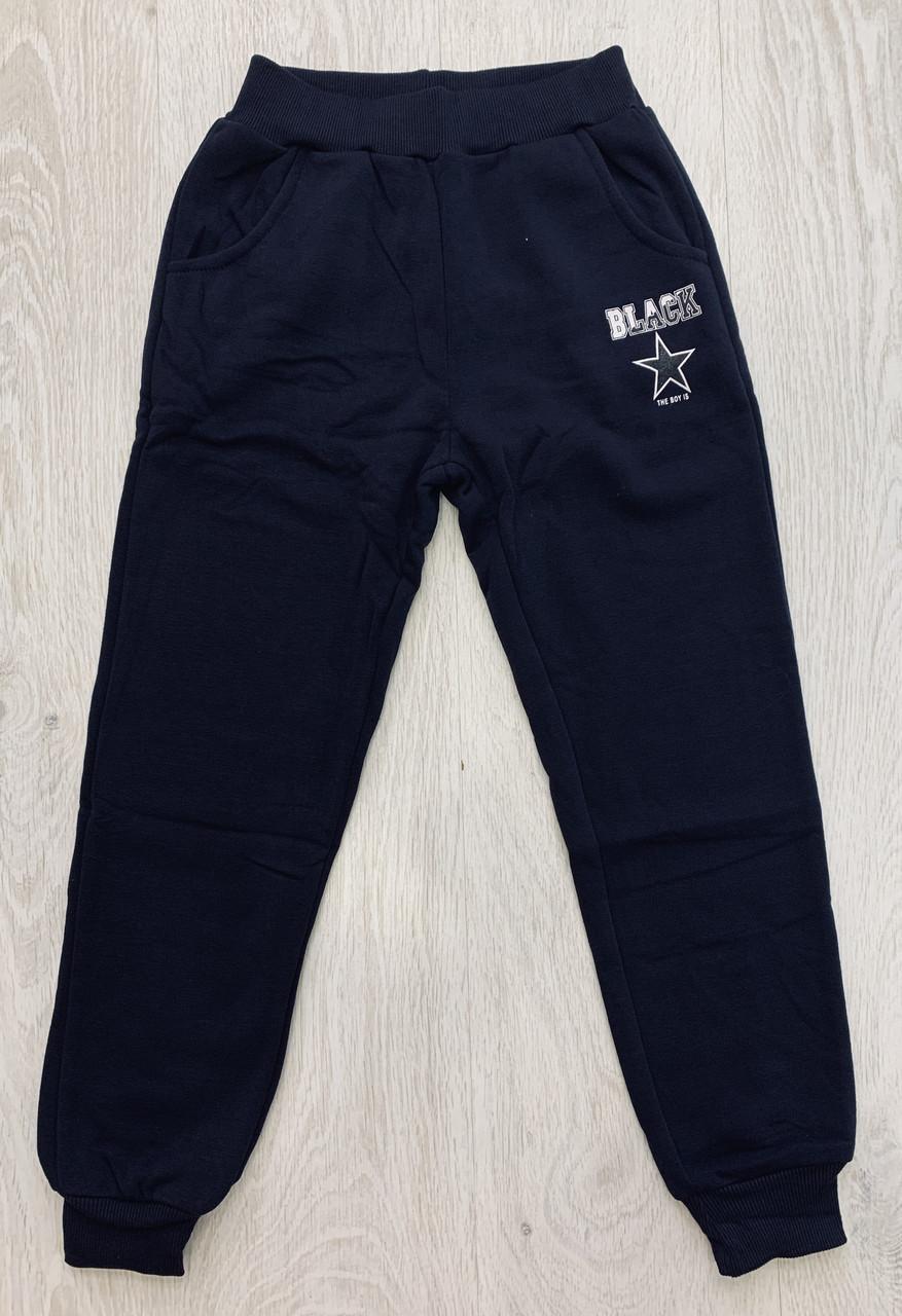 Спортивные брюки на флисе, Венгрия, Taurus, арт. 628