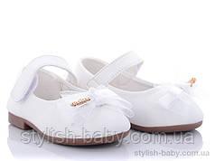 Детская обувь оптом. Детские праздничные туфли Солнце - Kimbo-o для девочек (рр. 17 по 21)