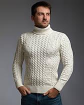 """Теплый белый мужской свитер с узором """"Цепи"""""""