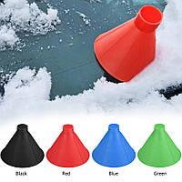 Скребок от льда Funnel Snow Remover! В ТОПЕ