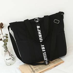 Холщовая сумка литературная женская сумка сумка через плечо простая и универсальная Супер цена Только опт