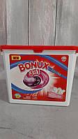 Капсулы для стирки цветных вещей bonux магнолия, 22 капс.