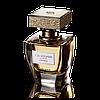 Жіноча парфумована вода (духи) GG Эссенза (Giordani Gold Essenza) від Оріфлейм