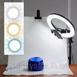 Кругла кільцева лампа на штативі для візажу бровиста з регулюванням яскравості та світла 54см для салону краси