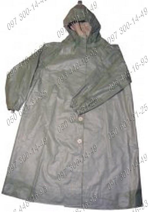 Плащ Озк - 2 Защитная одежда. Дождевик. Рыбацкий плащ.