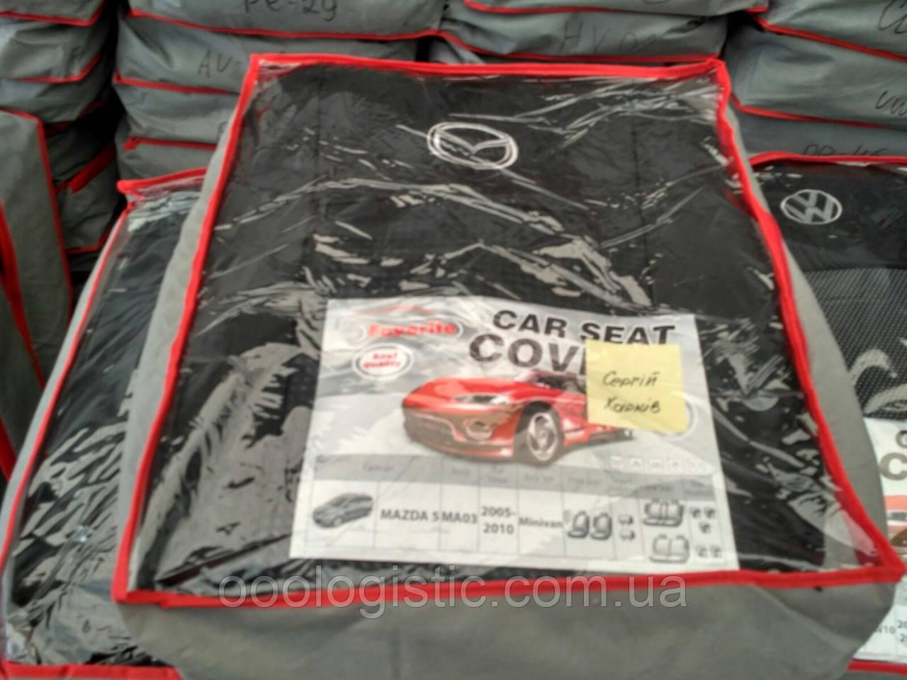 Авточехлы Favorite на Mazda 5 2005-2010 minivan,авточехлы Фаворит на Мазда 5 2005-2010 минивэн