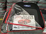 Авточехлы Favorite на Ford Galaxy 2006-2010 minivan,Форд Галакси 2006-2010 минивэн, фото 2