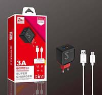 Зарядное устройство LDO B03 Qualcomm QC3.0