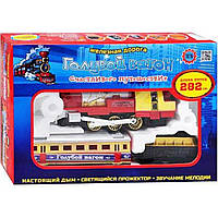Железная дорога музыкальная на батарейке Голубой вагон свет, дым, длина пути 282см, в коробке 38х26х7см 70155