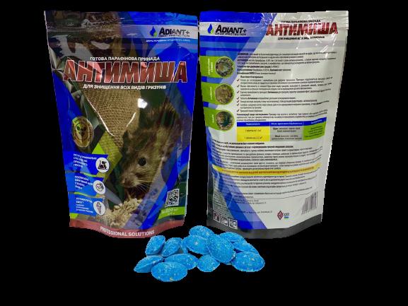 Антимыша восковые таблетки, 275 г — родентицид, уничтожение крыс и мышей Adiant +