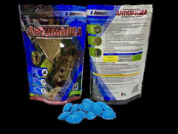 Антимыша восковые таблетки, 275 г — родентицид, уничтожение крыс и мышей Adiant +, фото 2