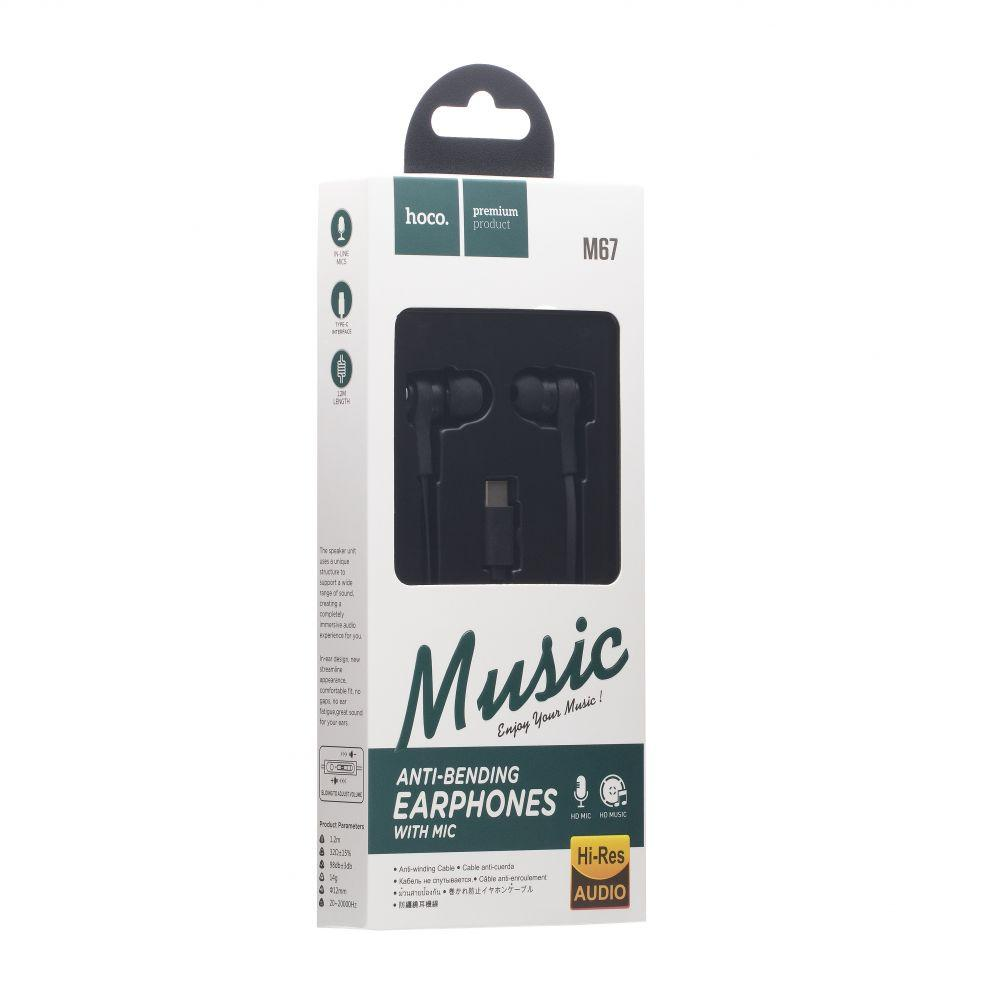 Вакуумні навушники Hoco M67 з мікрофоном (120см, Type-C, чорні)