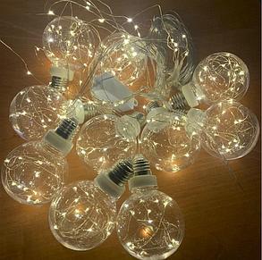 Гирлянда штора 400LED(RD-9012)20 шариков 8см,ширина 6mm, фото 2