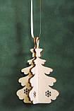 Іграшка новорічна ялинка тривимірна, фото 4