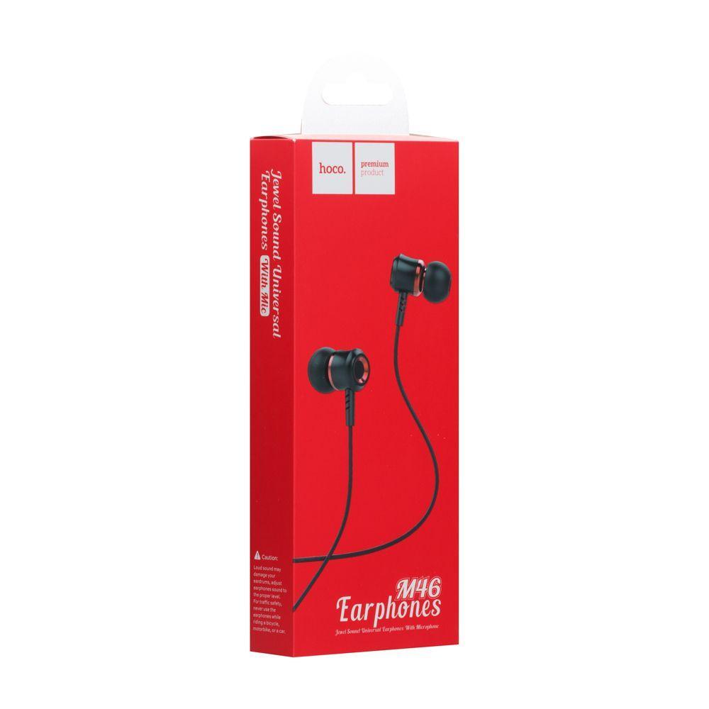 Вакуумные наушники Hoco M46 с микрофоном (120см, золотистые)