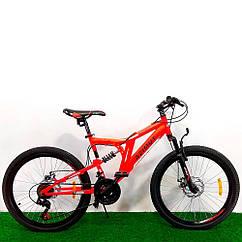"""Горный двухподвесный велосипед 26"""" Azimut Blackmount D красный"""