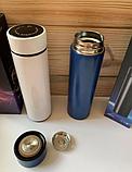 Умный термос с датчиком индикатором температуры 500 мл СИНИЙ, фото 2