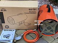 Обогреватель газовый Vitals GH-151, фото 1
