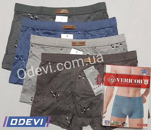 Боксеры мужские хлопок + бамбук Vericoh цена за 2 штуки, фото 2