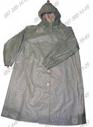Плащ Озк - 4 Защитная одежда. Дождевик. Рыбацкий плащ. Одежда для рыбалки. Рыбалка в дождь., фото 2