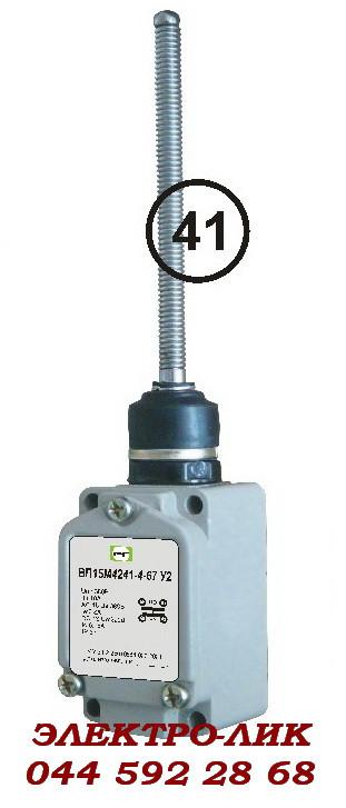Выключатель путевой ВП 15М 4241 ІР67