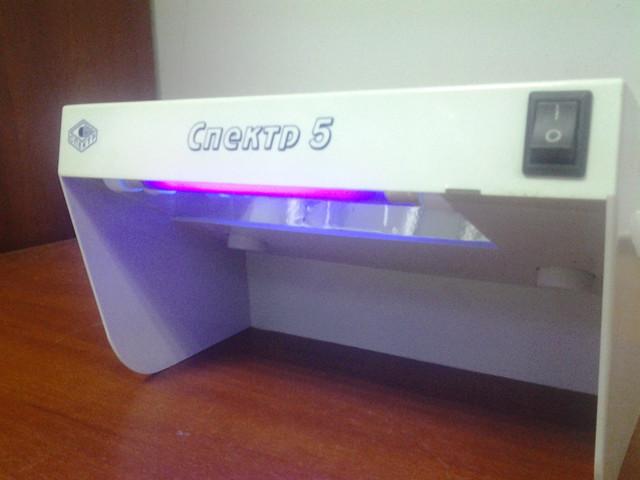 детектор валют Спектр 5 купить в харькове