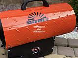 Обогреватель газовый Vitals GH-301, фото 6